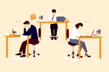 スタッフ間のコミュニケーション不足